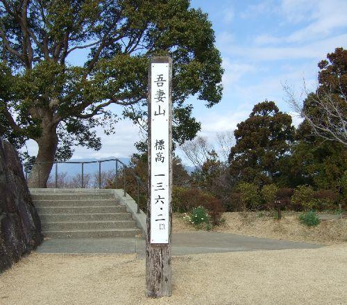 2月7日(金) 二宮 吾妻山公園_d0048312_20535366.jpg