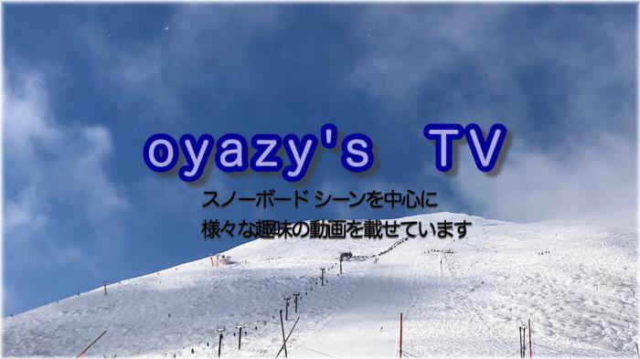 YouTubeのチャンネル!_a0071514_13372969.jpg