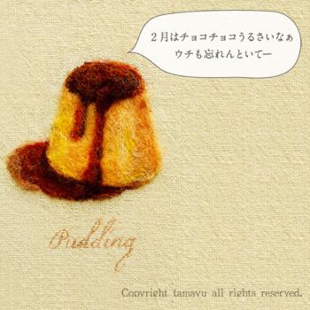 ジェイアール京都伊勢丹での展示会終了しました&今日の羊毛刺しゅう「プリンも大好き」_d0055515_18363790.jpg