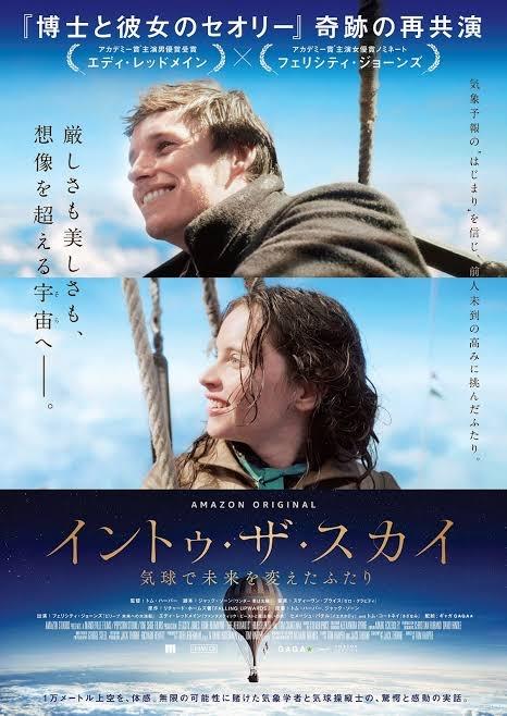 映画でリセット_a0052916_15053389.jpg
