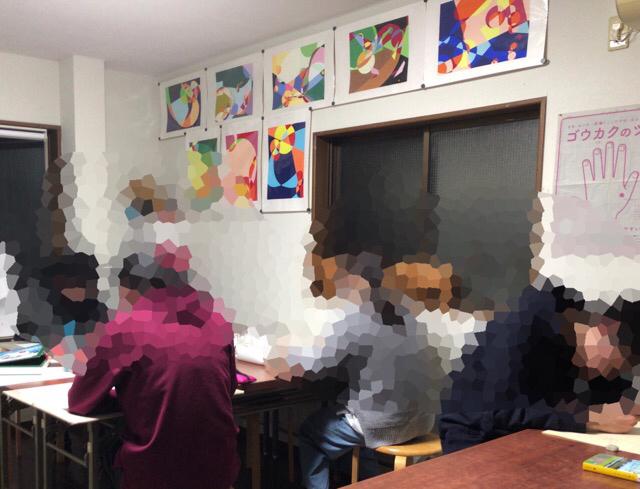 私立の美術大学の一般入試が終わりました。_f0373324_10434161.jpg