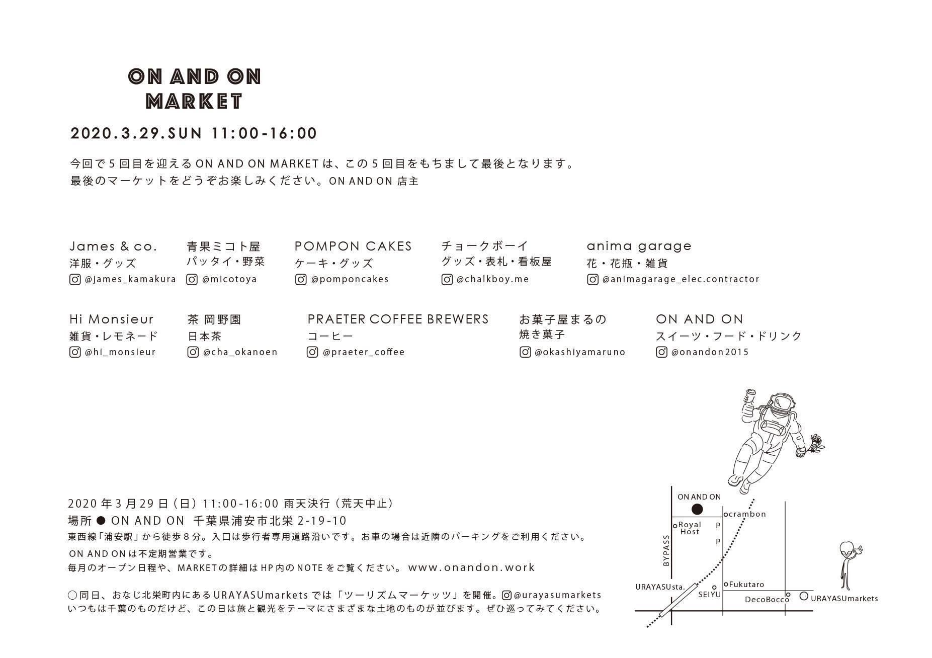 今後のスケジュール (桜をみるかい?)_b0363827_10502757.jpg