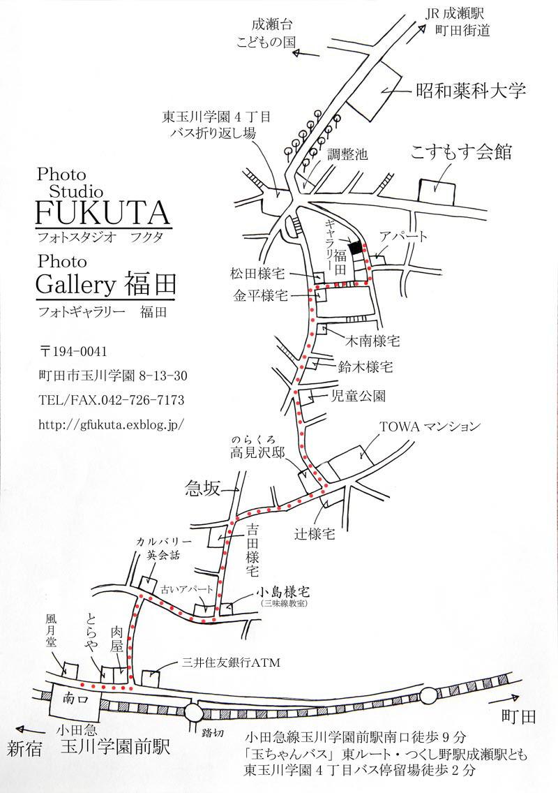 ギャラリー福田までの地図_c0161127_16123593.jpg