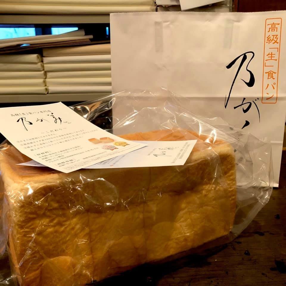 新潟と秋田のご縁✨_e0197227_23183965.jpeg
