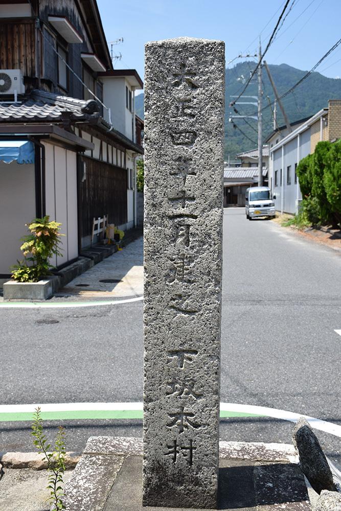 近江坂本城跡を歩く。 その3 <二ノ丸、三ノ丸>_e0158128_16072691.jpg
