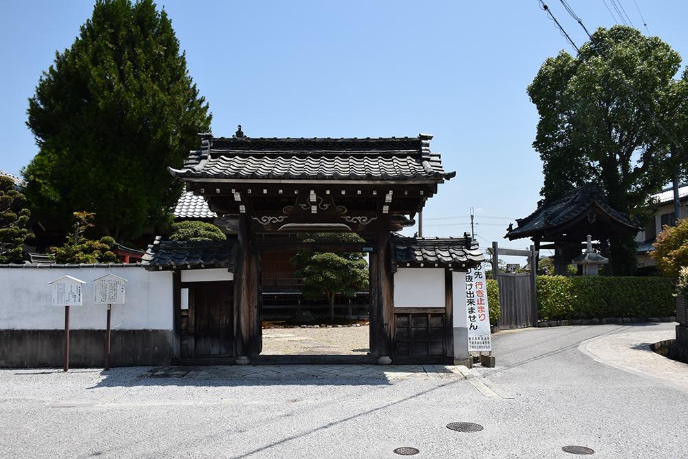 近江坂本城跡を歩く。 その3 <二ノ丸、三ノ丸>_e0158128_16120328.jpg