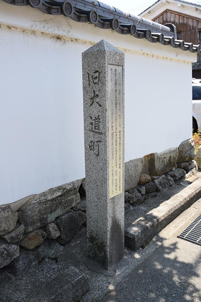 近江坂本城跡を歩く。 その3 <二ノ丸、三ノ丸>_e0158128_16180019.jpg