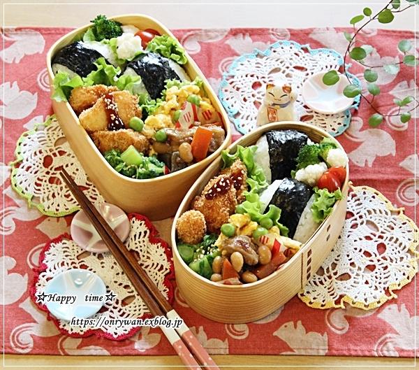 おにぎり弁当とごま豆乳鍋♪_f0348032_16122723.jpg