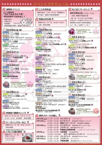 ★最新のライブ情報★_f0373339_09402461.jpg