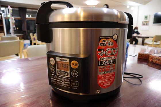 炊飯ジャー代替わり♪_e0222340_1663676.jpg