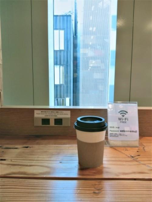 セルフで優雅に100円コーヒー ~無印良品 銀座~_e0343145_23214872.jpg