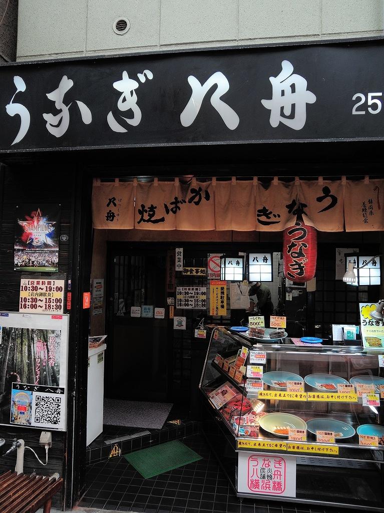 ある風景:Yokohamabashi Shopping District#3_a0384046_22120992.jpg