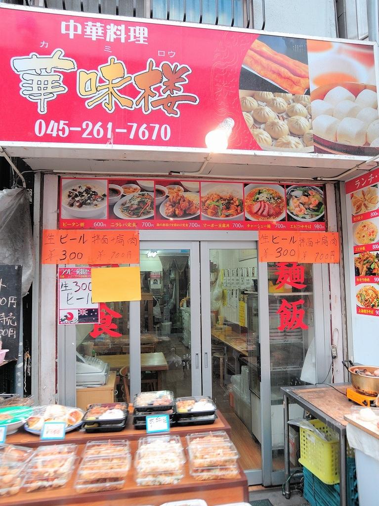 ある風景:Yokohamabashi Shopping District#3_a0384046_22121043.jpg