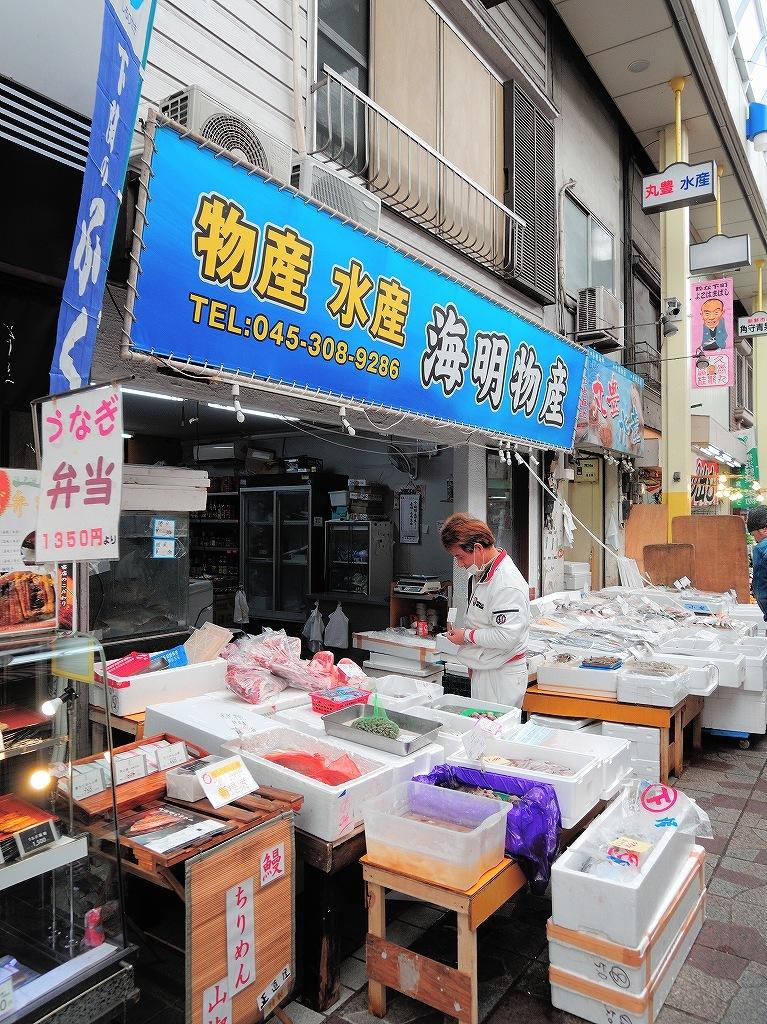 ある風景:Yokohamabashi Shopping District#3_a0384046_22132881.jpg