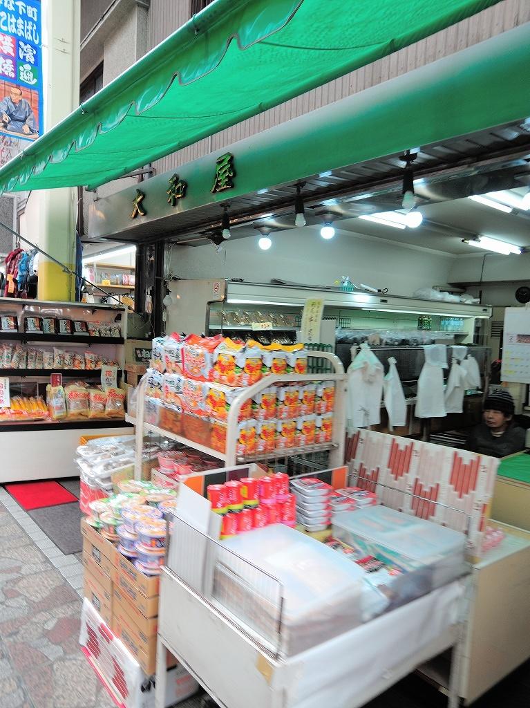 ある風景:Yokohamabashi Shopping District#3_a0384046_22132924.jpg