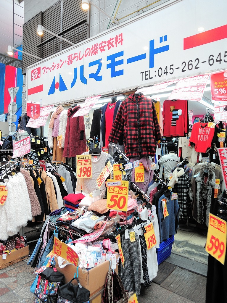 ある風景:Yokohamabashi Shopping District#3_a0384046_22132950.jpg