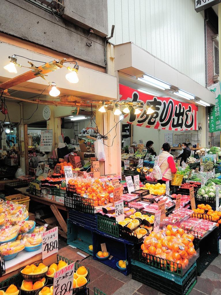 ある風景:Yokohamabashi Shopping District#3_a0384046_22132963.jpg