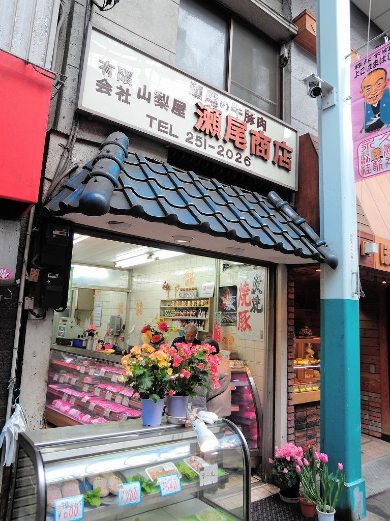 ある風景:Yokohamabashi Shopping District#3_a0384046_22132992.jpg