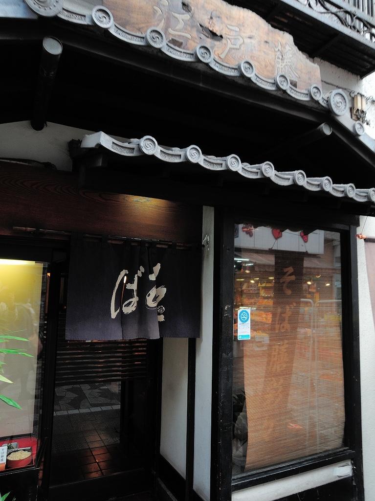 ある風景:Yokohamabashi Shopping District#3_a0384046_22133033.jpg