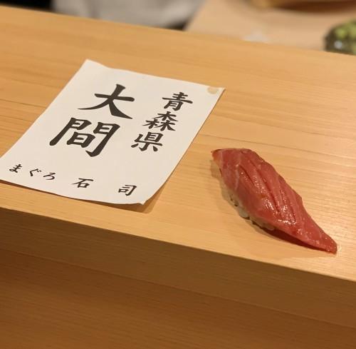 白金「鮨 みず乃」_b0145846_16410653.jpg