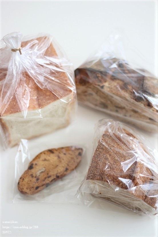 お知らせと、パンと日用品の店「わざわざ」のパン_e0214646_20525133.jpg