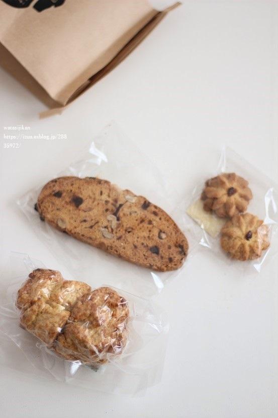 お知らせと、パンと日用品の店「わざわざ」のパン_e0214646_20530489.jpg