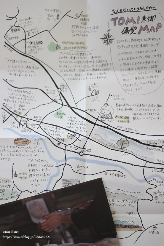 お知らせと、パンと日用品の店「わざわざ」のパン_e0214646_20532170.jpg