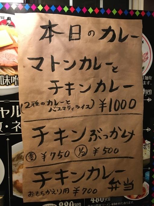千秋楽_e0132147_20121323.jpeg