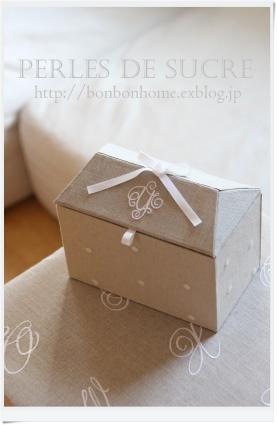 自宅レッスン ハート形の箱 カトラリーケース オーバルバスケット オーバルトレイ お家型のマスクケース_f0199750_22484942.jpg
