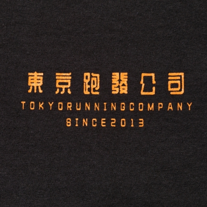 TOKYO RUNNING COMPANY (LS)リリースのご案内_a0152253_17251049.jpg