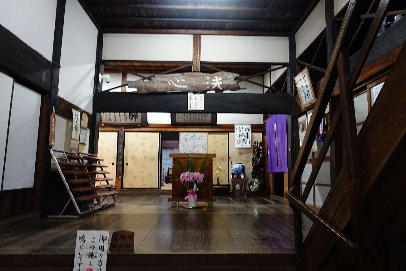 清見寺 大方丈と書院の内覧_c0112559_08121958.jpg