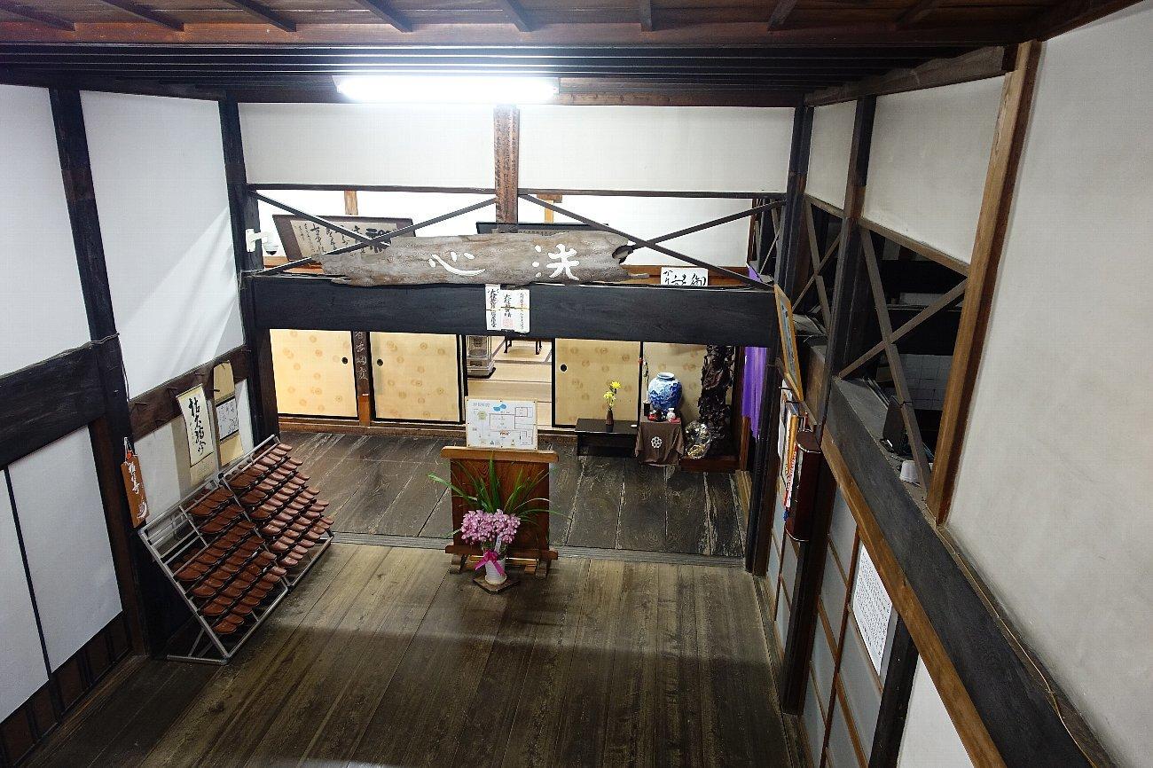 清見寺 大方丈と書院の内覧_c0112559_08133039.jpg