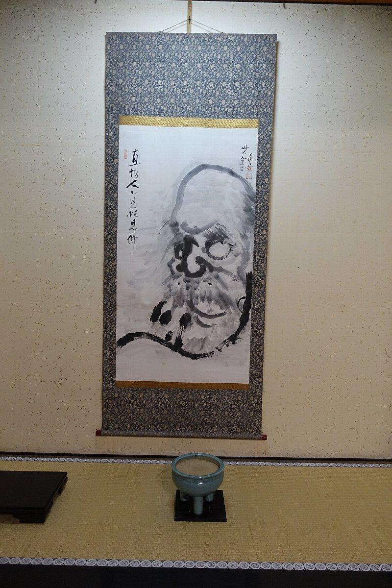 清見寺 大方丈と書院の内覧_c0112559_08242862.jpg
