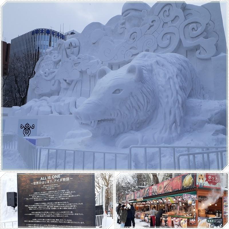 札幌雪祭り会場へ(1)_b0236665_05422425.jpg