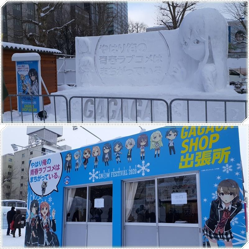 札幌雪祭り会場へ(1)_b0236665_05442975.jpg