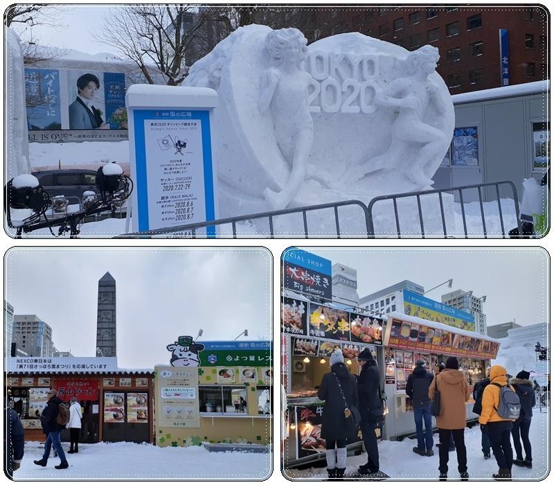 札幌雪祭り会場へ(1)_b0236665_05450587.jpg
