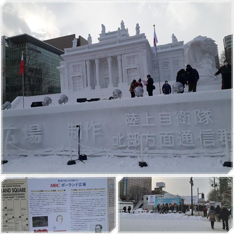 札幌雪祭り会場へ(1)_b0236665_07033496.jpg