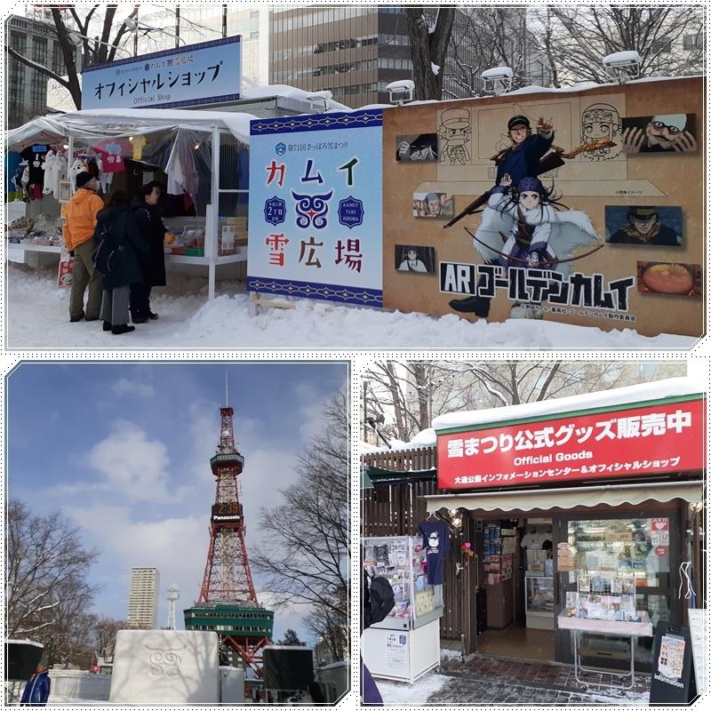 札幌雪祭り会場へ(1)_b0236665_07321189.jpg