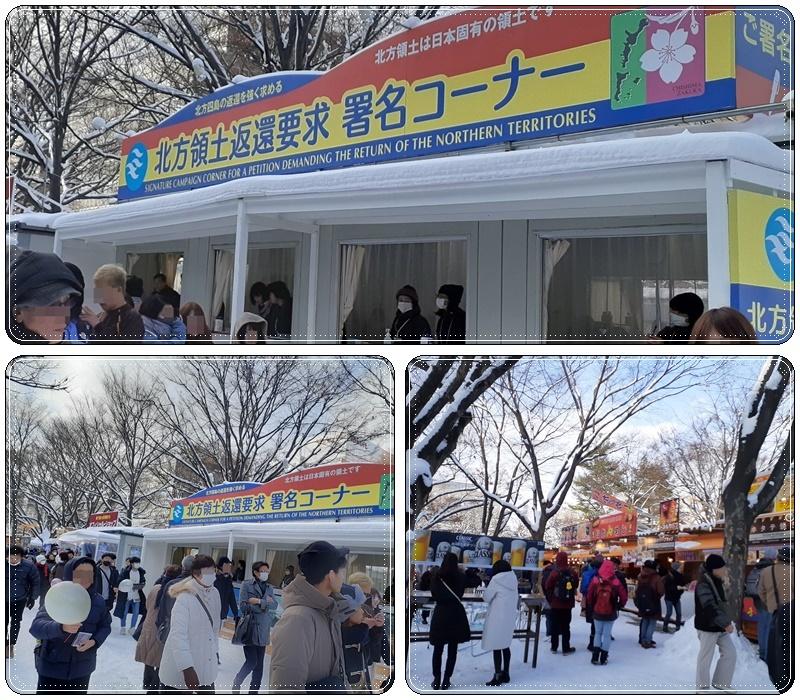 札幌雪祭り会場へ(1)_b0236665_07525555.jpg