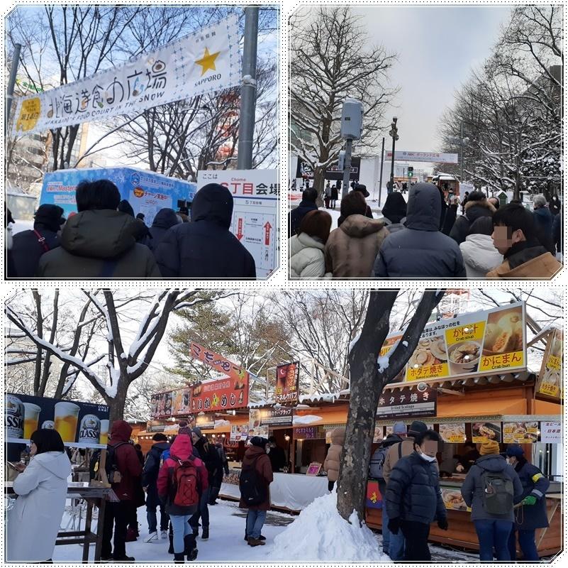 食の広場・雪まつり(2)_b0236665_22364850.jpg