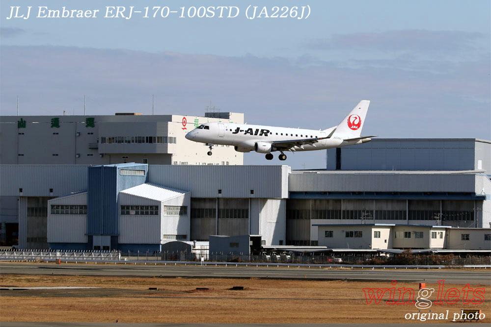 '20年 伊丹空港レポート・・・JLJ/JA226J_f0352866_21293423.jpg