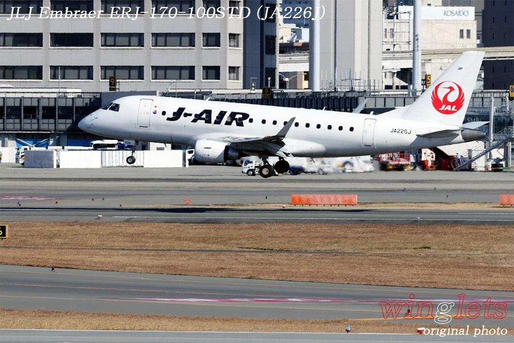 '20年 伊丹空港レポート・・・JLJ/JA226J_f0352866_21294466.jpg