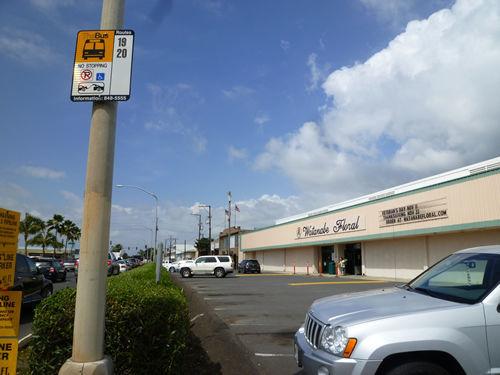 大人の社会見学!LION COFFEE FACTORY 工場見学ツアーに参加@ハワイでごはん2012秋_c0152767_13401165.jpg
