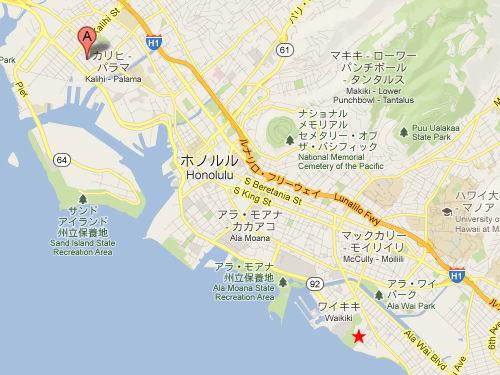大人の社会見学!LION COFFEE FACTORY 工場見学ツアーに参加@ハワイでごはん2012秋_c0152767_13403326.jpg