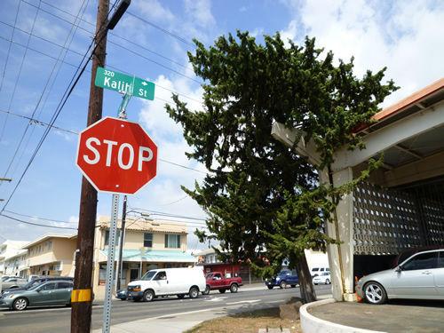 大人の社会見学!LION COFFEE FACTORY 工場見学ツアーに参加@ハワイでごはん2012秋_c0152767_13410603.jpg