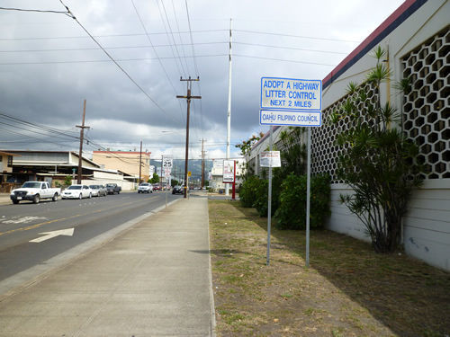 大人の社会見学!LION COFFEE FACTORY 工場見学ツアーに参加@ハワイでごはん2012秋_c0152767_13412858.jpg