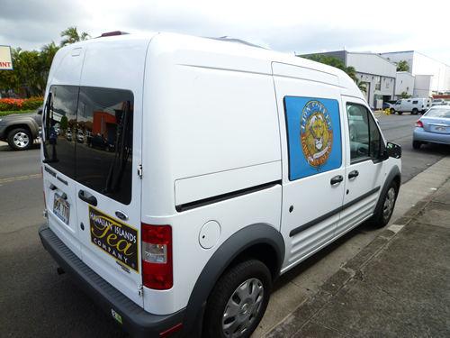 大人の社会見学!LION COFFEE FACTORY 工場見学ツアーに参加@ハワイでごはん2012秋_c0152767_13421359.jpg