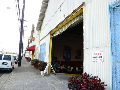 大人の社会見学!LION COFFEE FACTORY 工場見学ツアーに参加@ハワイでごはん2012秋_c0152767_13423710.jpg