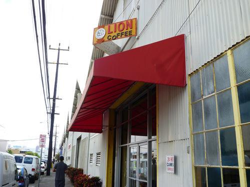 大人の社会見学!LION COFFEE FACTORY 工場見学ツアーに参加@ハワイでごはん2012秋_c0152767_13424683.jpg
