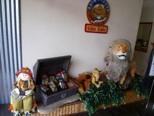 大人の社会見学!LION COFFEE FACTORY 工場見学ツアーに参加@ハワイでごはん2012秋_c0152767_13474215.jpg